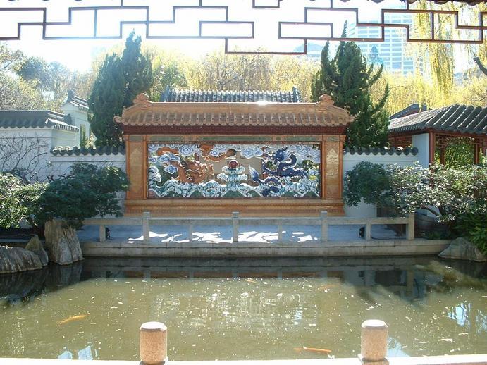 Mes photos d 39 australie 1 4 for Jardin chinois